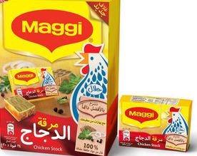 Maggi Chicken Cube 28x20g
