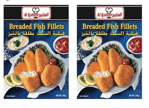 Al Kabeer Breaded Fish 2x330G