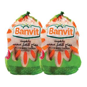 Banvit Whole Chicken 2x1.2kg