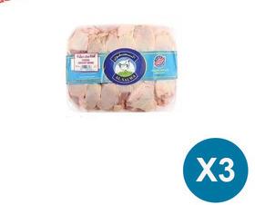 Al Salwa Whole Chicken 3x700g