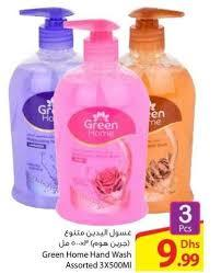 Green Home Hand Wash Assorted 3x500ml