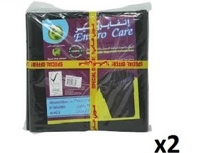 Natures Enviro Care Compact 2x20s