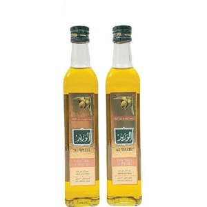 Al Wazir Olive Oil Pomace 2x500ml