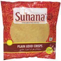 Suhana Plain Udad Crisps 200g