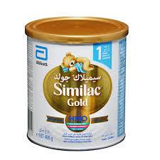 Similac Infant Milk Powder Gold 1 Hmo 400g