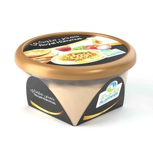 Al Junadi Hot Hummus Royal 250g
