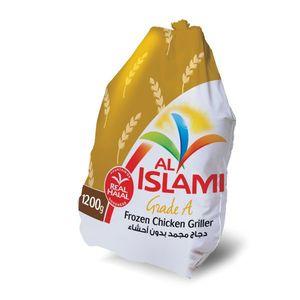 Al Islami Griller Chicken Frozen 2x1.2kg