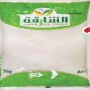 Sharjah Sugar 1kg