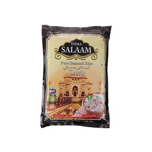 India Salaam Classic Basmati Rice 5kg