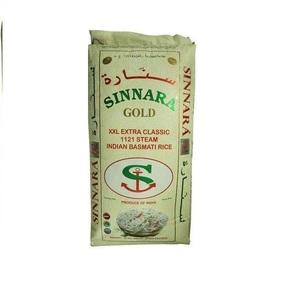 Sinnara Indian Basmati Rice 5kg