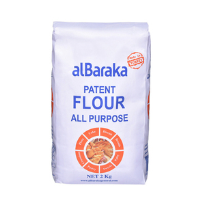 Al Baraka All Purpose Patent Flour 2kg