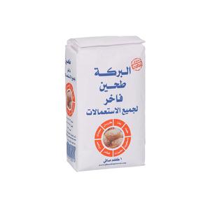 Al Baraka All Purpose Patent Flour 1kg