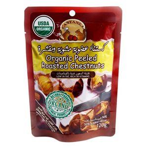 Castanea Organic Peeled Roasted Chestnuts Gluten Free No Trans Fat 120g