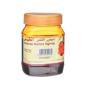 Al Sayyadi Date Syrup 500g