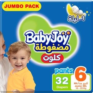 BabyJoy Cullotte Pants Diaper,  Jumbo Pack Junior XXL Size 6, 16+ Kg 32pcs