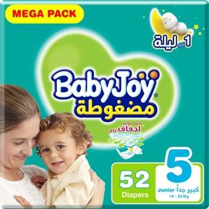 BabyJoy Compressed Diamond Pad Diaper, Mega Pack Junior Size 5, 14 - 25 Kg 52pcs