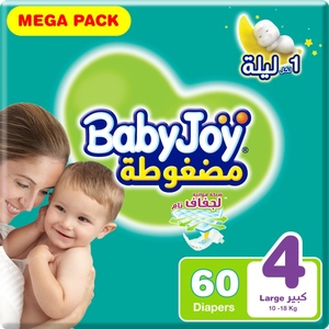 BabyJoy Compressed Diamond Pad Diaper, Mega Pack Large Size 4, 10 - 18 Kg 60pcs