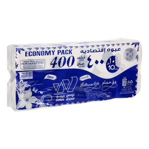 Lotus Alwadi Bath Tissue 2 Ply 10 rolls 400s