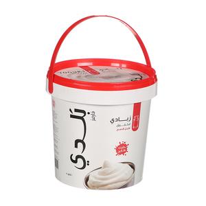 Balade Low Fat Stirred Yoghurt 1kg