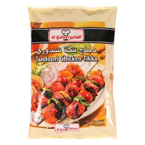 Al Kabeer Chicken Tikka Tandoori Bulk 1kg