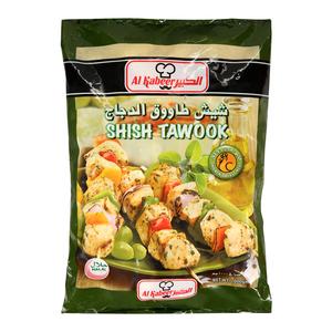 Al Kabeer Chicken Shish Tawook Bulk 1kg