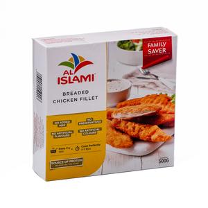 Al Islami Chicken Fillet 500g