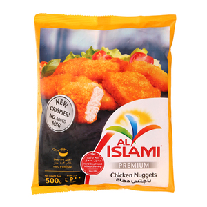 Al Islami Chicken Nuggets 500g