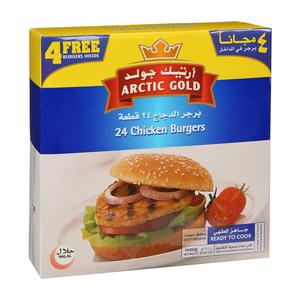 Artic Gold Chicken Burger 1200g