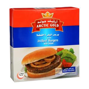 Artic Gold Beef Burger Onion 24pcs