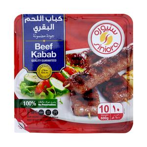 Siniora Beef Kabab 600g