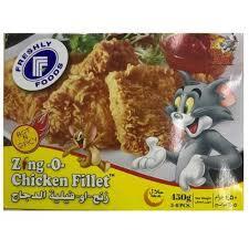 Fff Chicken Zing O Fillet 450g