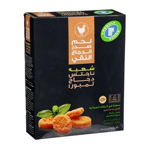 Freshly Foods Tempura Chicken Nuggets 400g