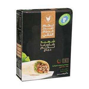 Freshly Foods Chicken Shawarma Meat 350g