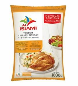 Al Islami Tender Chicken Breast 2kg