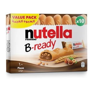 Nutella B-Ready Pack of 10 - 220g