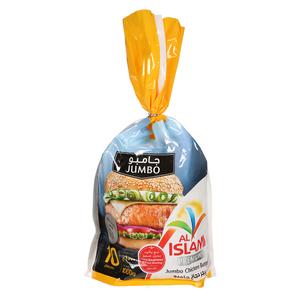 Al Islami Chicken Jumbo Burger 1kg