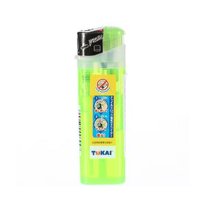 Samari Tokai Lighter 1s