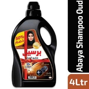 Persil Liquid Black Oud 4L