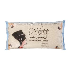 Nefertiti Premium Egyptian Rice 5kg