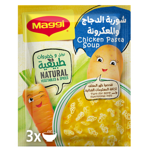 Maggi Kids Chicken Pasta Soup 50g