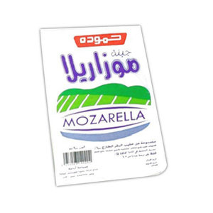 Hammoudeh Mozzarella 200g