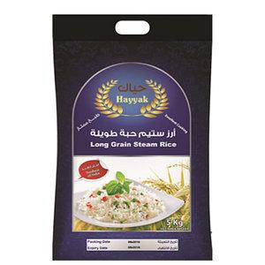 Hayyak Steam Rice Long Grain 5kg