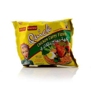 Waiwai Instant Noodles Chicken Curry 75g