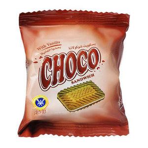 Kfmb Choco Sandwich 15g