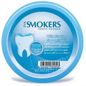 Smokers Tooth Powder Fluorine 45g