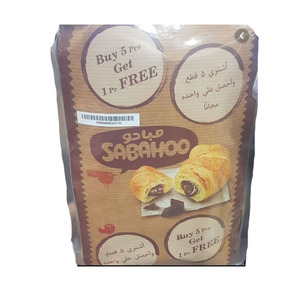 Croissant Chocolate Sabahoo 45g