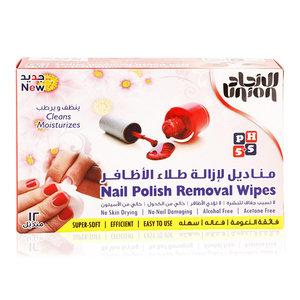 Sharjah Nail Polish Removal Wipes 12s