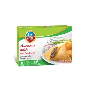 Nabil Beef Sambousik 300g