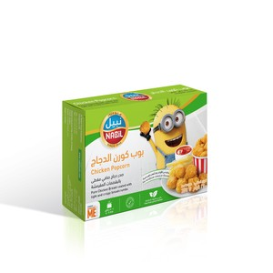 Nabil Chicken Pops 250g