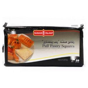 Sunbulah Puff Pastry Square 800g